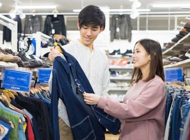 トレファク摂津店の画像・写真