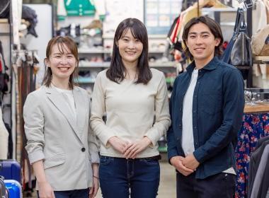 トレファク横浜鶴見店の画像・写真